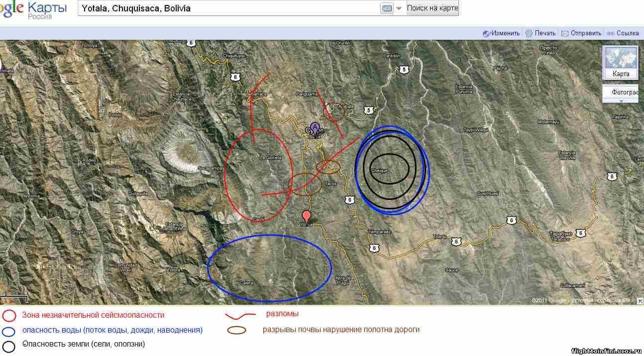 Сейсмоактивность в Боливии 9862563