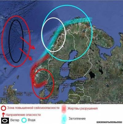 Норвегия прогноз 04.05